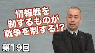 「日本人の気概」具体的な人物を取り上げるのは今回が最終回となります...