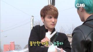 [HD] [Eng Sub] JYJ's Fruitful Trip (CUT) - The Cunning Prince, Jaejoong