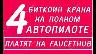 Web Miner БРАУЗЕРНЫЙ МАЙНИНГ 10$ в ДЕНЬ на ПОЛНОМ АВТОМАТЕ!