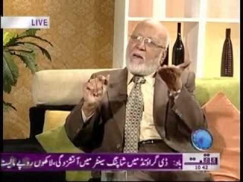 Hakeem Syed Abdul Ghaffar Agha, Salam Pakistan, Waqt TV