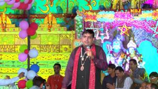 Neelkanth Pe Chad ke Pee Gaya   नीलकंठ पे चढ़ के पी गया   Superhit Shiv Bhajan   Jagran Trinagar