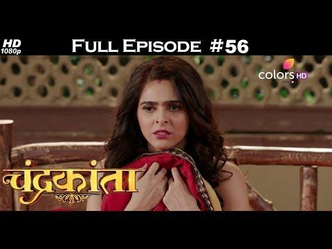 Chandrakanta - 6th January 2018 - चंद्रकांता - Full Episode