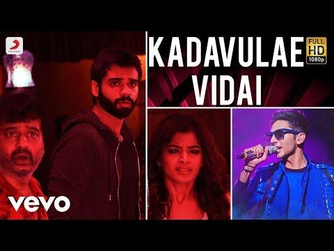Rum - Kadavulae Vidai Tamil Lyric | Anirudh Ravichander | Hrishikesh