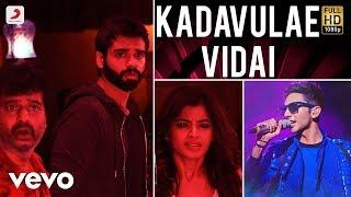 Rum - Kadavulae Vidai Tamil Lyric   Anirudh Ravichander   Hrishikesh