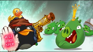 Angry Birds Epic: Holy Pools 2 - Walkthrough