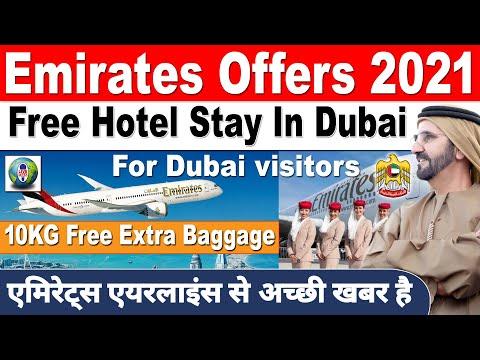 EMIRATES AIRLINE OFFERS 2021   FREE HOTEL STAY IN DUBAI   FOR DUBAI VISITORS   LIVE TALK DUBAI