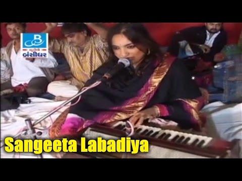 best gujarati bhajan songs - kana ne manavo by sangeeta labadiya 2015 pt. 2 [gujarati bhajan dayro]