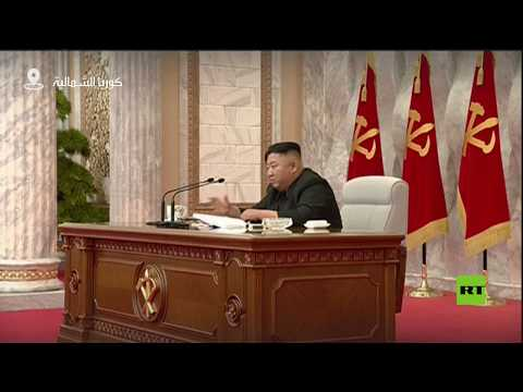 كيم يترأس اجتماعا للجنة العسكرية لمناقشة زيادة الردع النووي  - نشر قبل 18 دقيقة