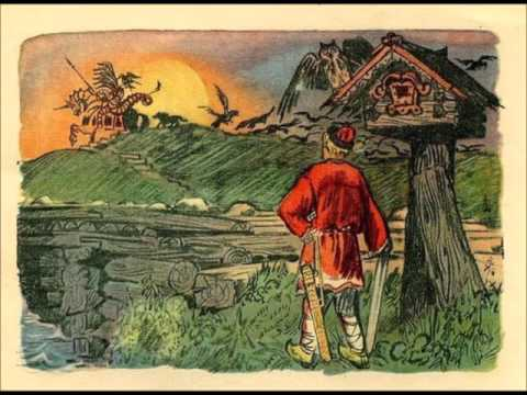 Иван - крестьянский сын и Чудо-Юдо   龍的傳說