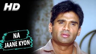 Na Jaane Kyon | Babul Supriyo | Officer 2001 Songs | Sunil Shetty, Raveena Tandon