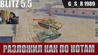 WoT Blitz - Танковая азбука. Т-тактика на Т-54 - World of Tanks Blitz (WoTB)