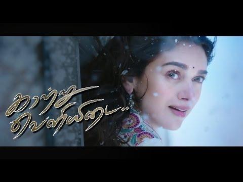 Katru Veliyidai First Song Teaser | Karthi, Mani Ratnam, AR Rahman | Latest Tamil Cinema News