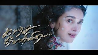 Katru Veliyidai First Song Teaser   Karthi, Mani Ratnam, AR Rahman   Latest Tamil Cinema News