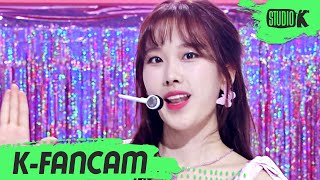[K-Fancam] 모모랜드 나윤 직캠 'Ready Or Not' (MOMOLAND NAYUN Fancam) l @MusicBank 201120
