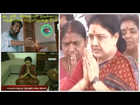 மனம் விட்டு சிரிக்க - 15 Feb 2017 | Today's Fresh Memes, Trending Political Tamil Trolls