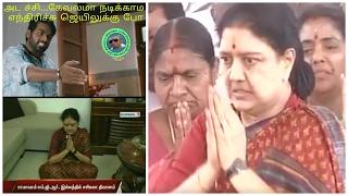 15 Feb 2017 | Today's Fresh Memes, Trending Political Tamil Trolls
