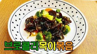 [내맛대로 채식요리 ]…