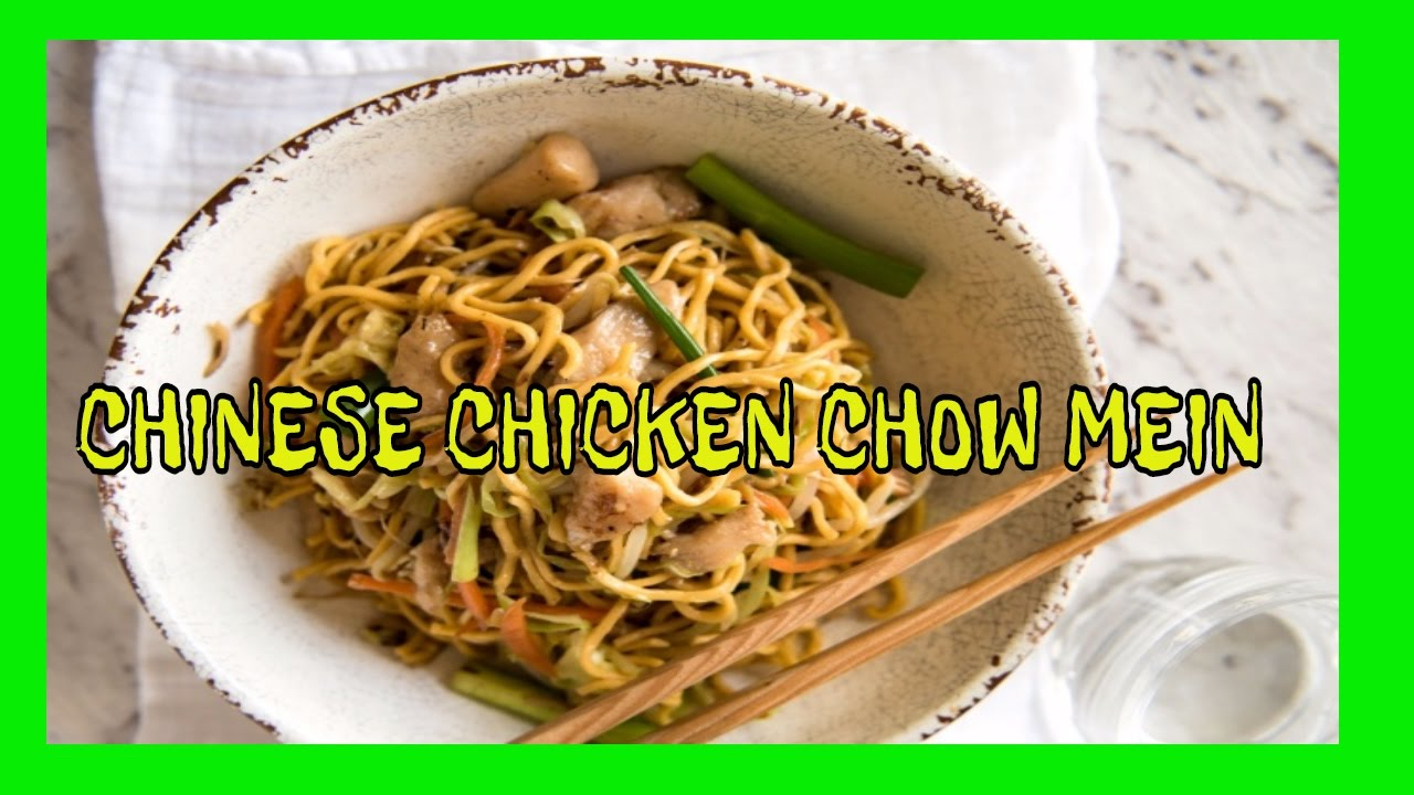 How to cook chicken chow mein cooking foreign foods in the how to cook chicken chow mein cooking foreign foods in the philippines forumfinder Image collections