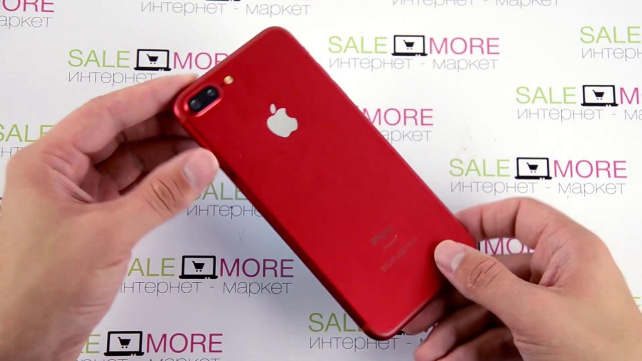 Интернет-магазин apple istore. Ua 067-249-82-20 продажа iphone в украине купить по низким ценам. Бесплатная доставка. Гарантия 12 месяцев.