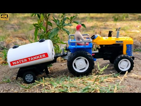 HMT Tractor with Water Tanker | Kids Tractor Toys | Bommu Kutty