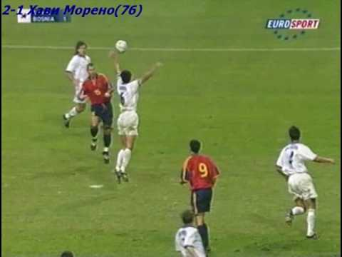 QWC 2002 Spain vs. Bosnia and Herzegovina 4-1 (02.06.2001)