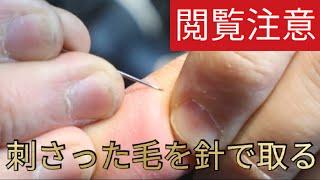 グラゼニ~東京ドーム編~(3)