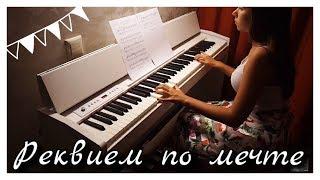 Music OST
