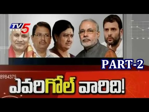 Demonetisation | Politicians Support In Illegal Exchange Of Money | Top Story #2 |   TV5 News