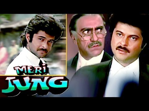 Anil Kapoor Vs Amrish Puri - Best Scenes of Meri Jung