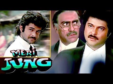 Anil Kapoor Vs Amrish Puri - Best Scenes of Meri Jung
