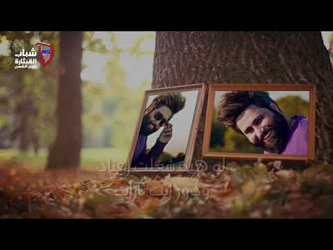 مرتضى العبودي - كَلبي (اوديو حصري) | 2019 | Mortada Al Abodi - Khalby