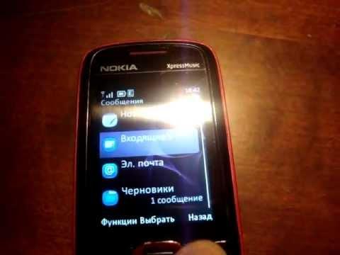 Сворачивание Java на Nokia 5th/6th ч.3 [Как это работает ...