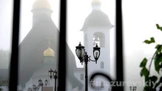 Туман в Балаково. 4k video