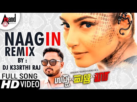 Uppu Huli Khara | NAAGIN REMIX | Remix by : DJ K33RTHI RAJ | New Kannada Remix Video Songs 2017