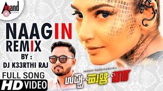 Uppu Huli Khara   NAAGIN REMIX   Remix By : DJ K33RTHI RAJ   New Kannada Remix Video Songs 2017