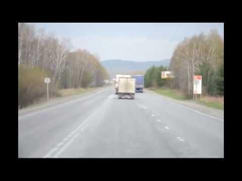 грузоперевозки грузов по россии цены компании грузоперевозок транспортная компания поиск грузов