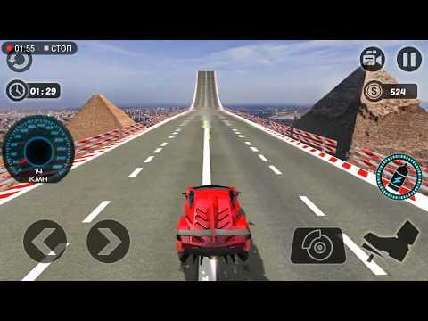 МЕГА ПРЫЖОК Машины Дрифт Рампа Препятствия Экстрим Гонки Андроид игры | Car Race Gameplay Experiment