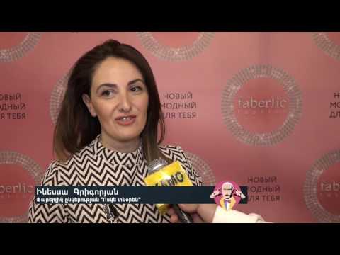 Faberlic Armenia-ի գարնանային շոուն Vivaldi Hall-ում