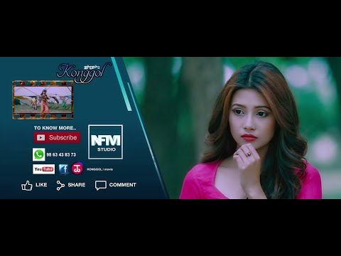Lao Haige Lao - Konggol Official Film Song Release