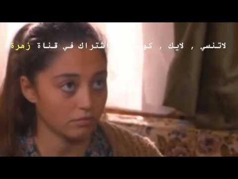 مشاهدة مسلسل زهرة القصر موسم 4 حلقة 55