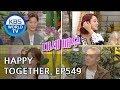 Happy Together I 해피투게더 - Seo Hyorim, CHUNGHA, CRUSH, Lee Junghyun, etc [ENG/2018.08.16]