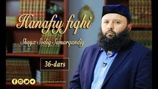 """Download Video 36-dars. Hanafiy fiqhi: """"Jinoyatlar kitobi"""" (Shayx Sodiq Samarqandiy) MP3 3GP MP4"""