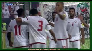 الإمارات تهزم العراق بهدفين في تصفيات المونديال.. فيديو