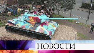 Легендарный танк Т-34 стал достопримечательностью в Лондоне.