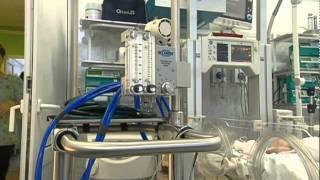 видео Городская клиническая больница №13