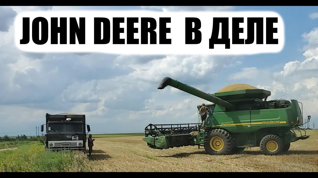 Комбайн Джон Дир - ведро с болтами? Или Лучший в мире зерноуборочный комбайн?