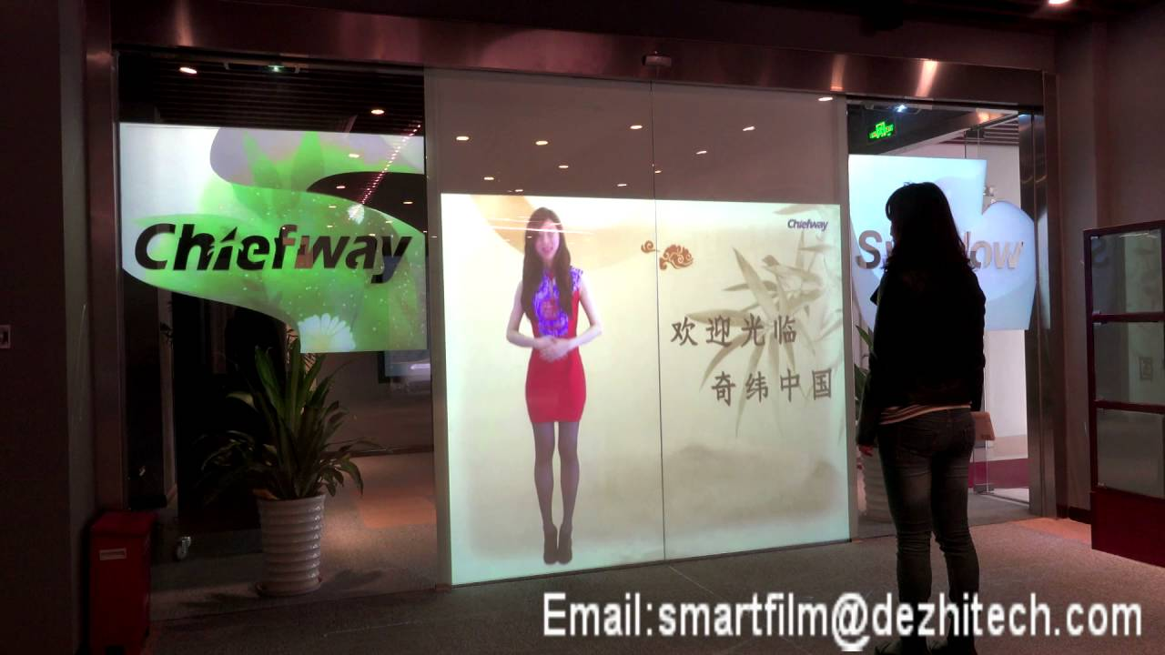 smart glass smart film advertising display automatic doors youtube. Black Bedroom Furniture Sets. Home Design Ideas
