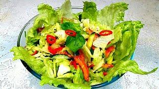 Салат Айсберг - разгрузочный салат для похудения без майонеза.