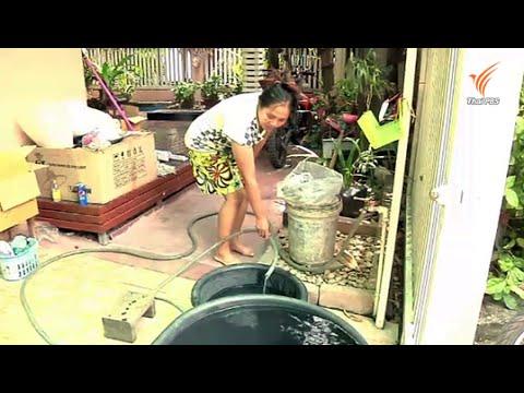 ชาวปทุมธานีกระทบหนักหลังการประปาหยุดจ่ายน้ำ