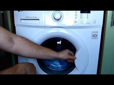 Не открывается стиральная машина после стирки. Что делать?